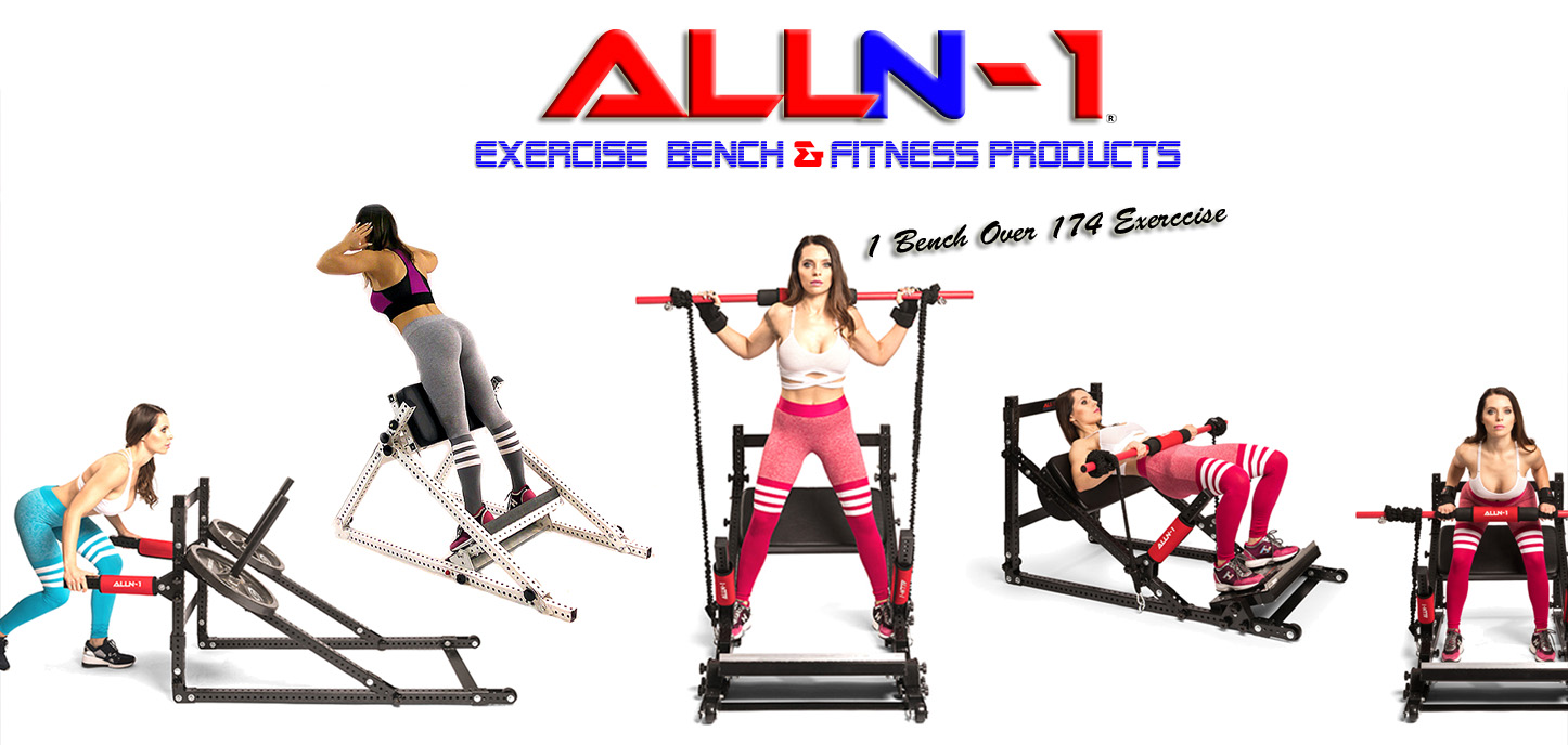 ALLN-1 Exercise Bench